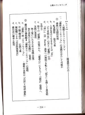 Photo_20200302102801